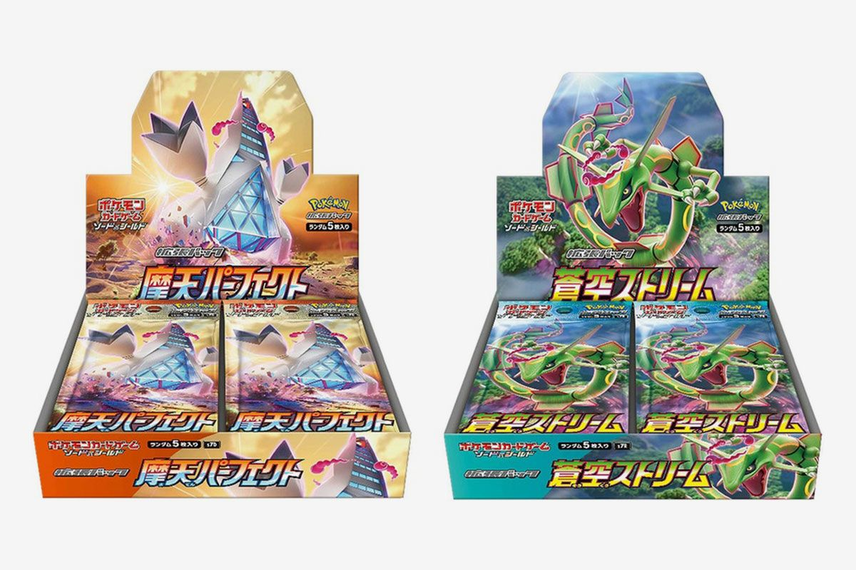 Dragon-type Cards Return in the Pokémon Skyscraping Perfection & Blue Sky Stream Sets