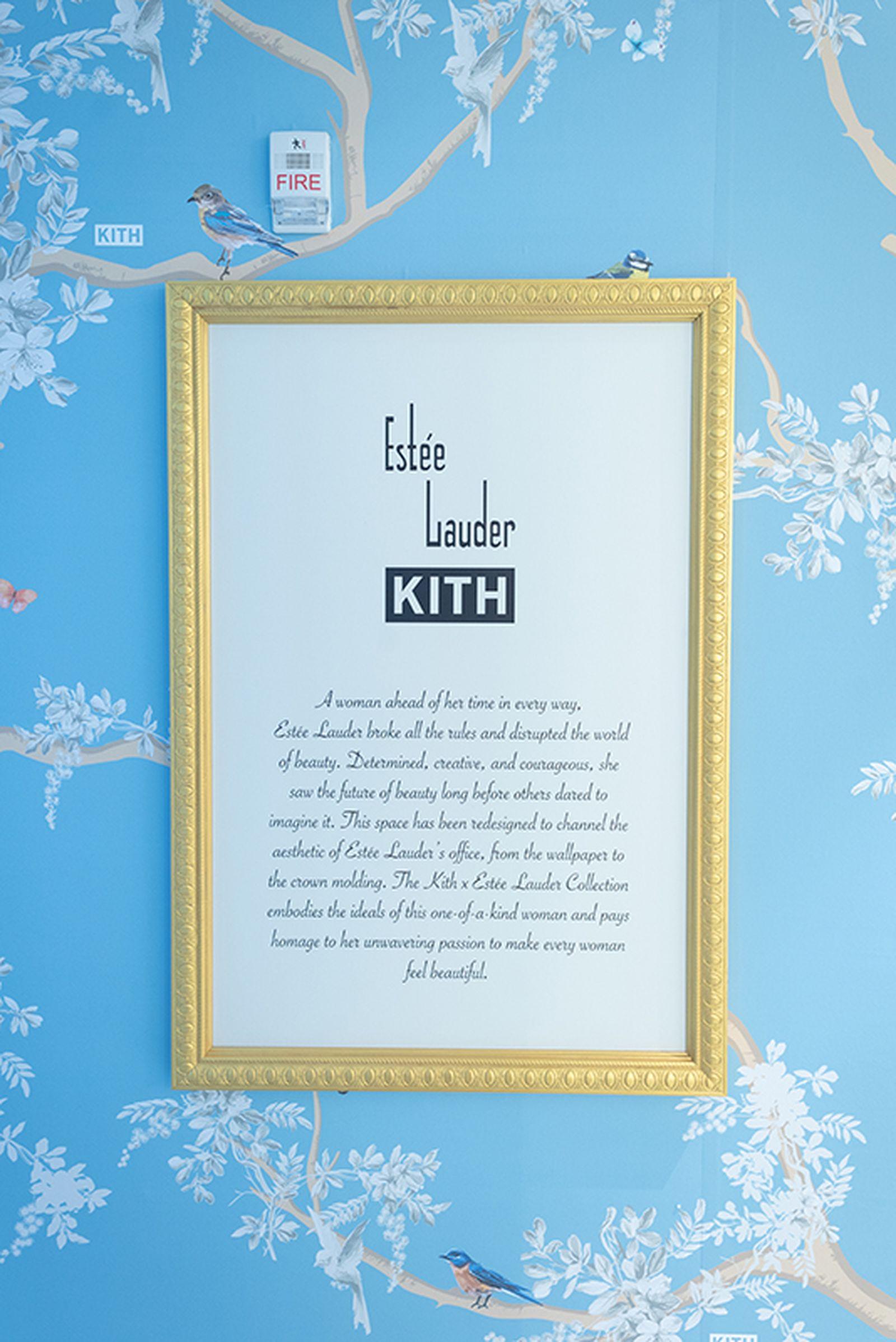 kith estee lauder just you capsule Estée Lauder