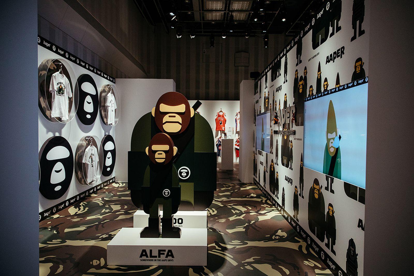 bape 25th anniversary exhibit A Bathing Ape