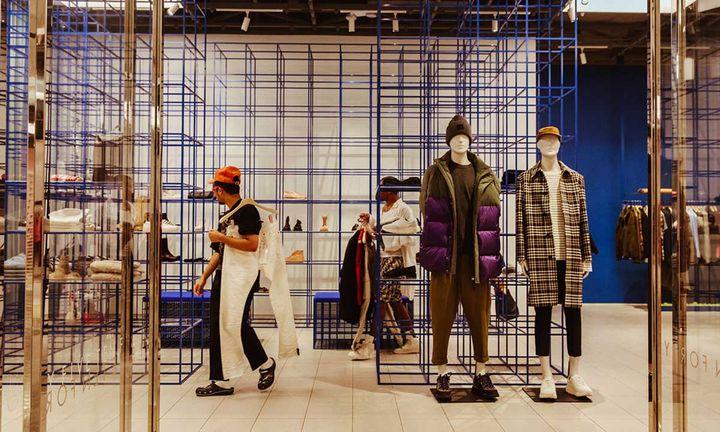 Forty Five Ten FI daniel arsham retailers