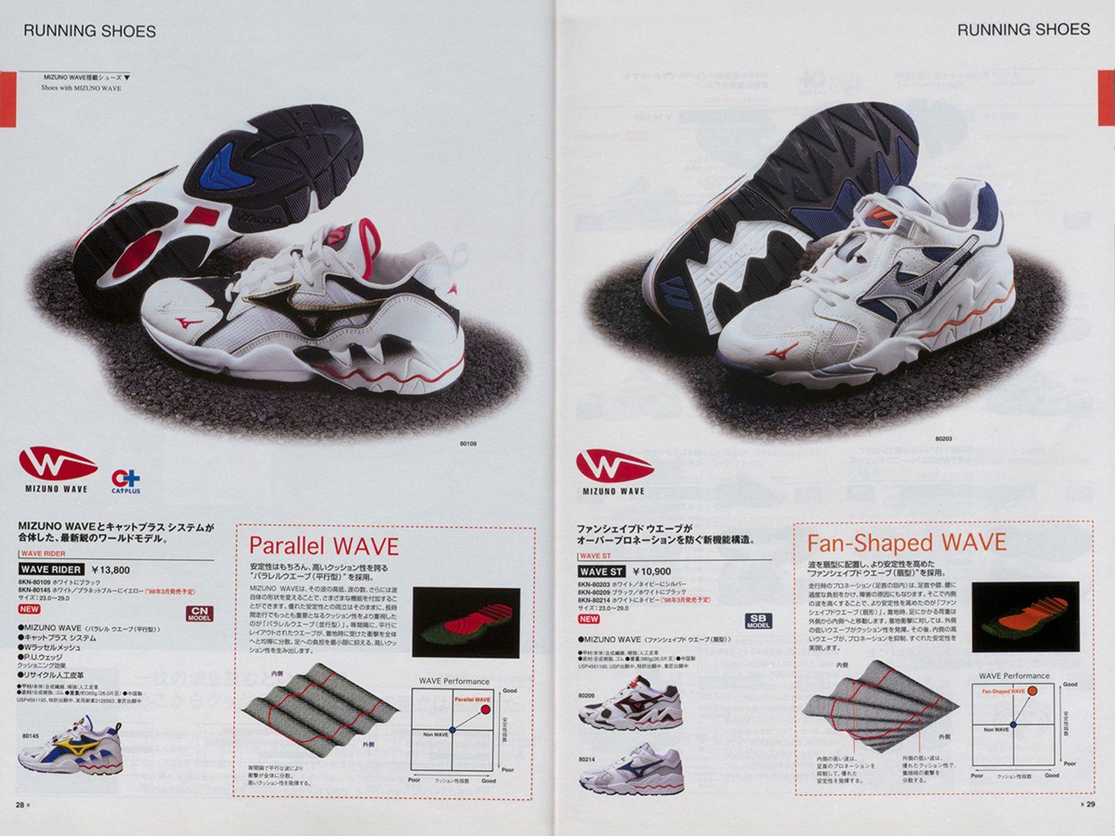 mizuno-catalogue-00021