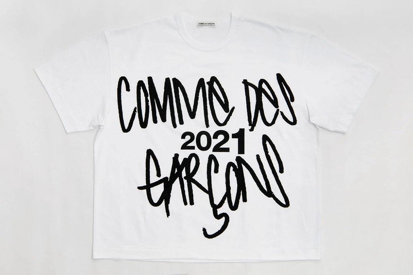comme-des-garcons-logo-2021- (5)