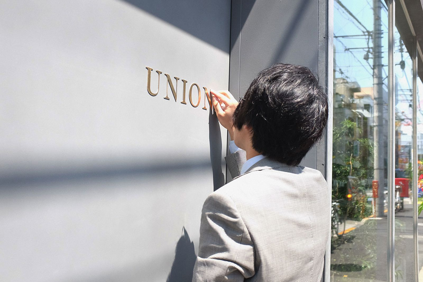 Union-Tokyo-Japan-Highsnobiety-05