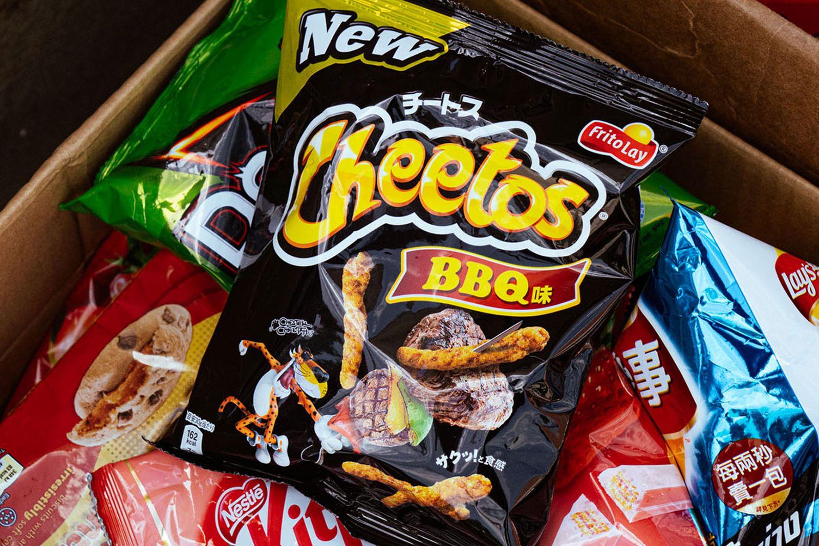 main02 The Super Snack Store