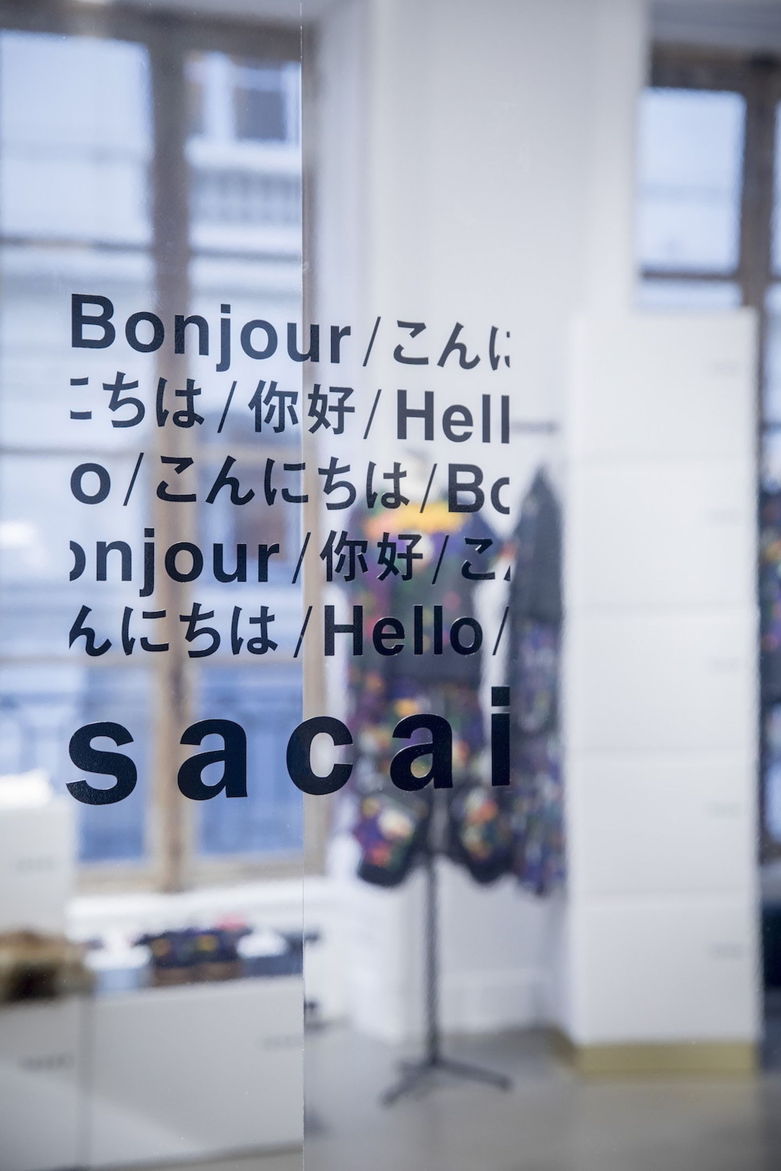 hello sacai pop up tour