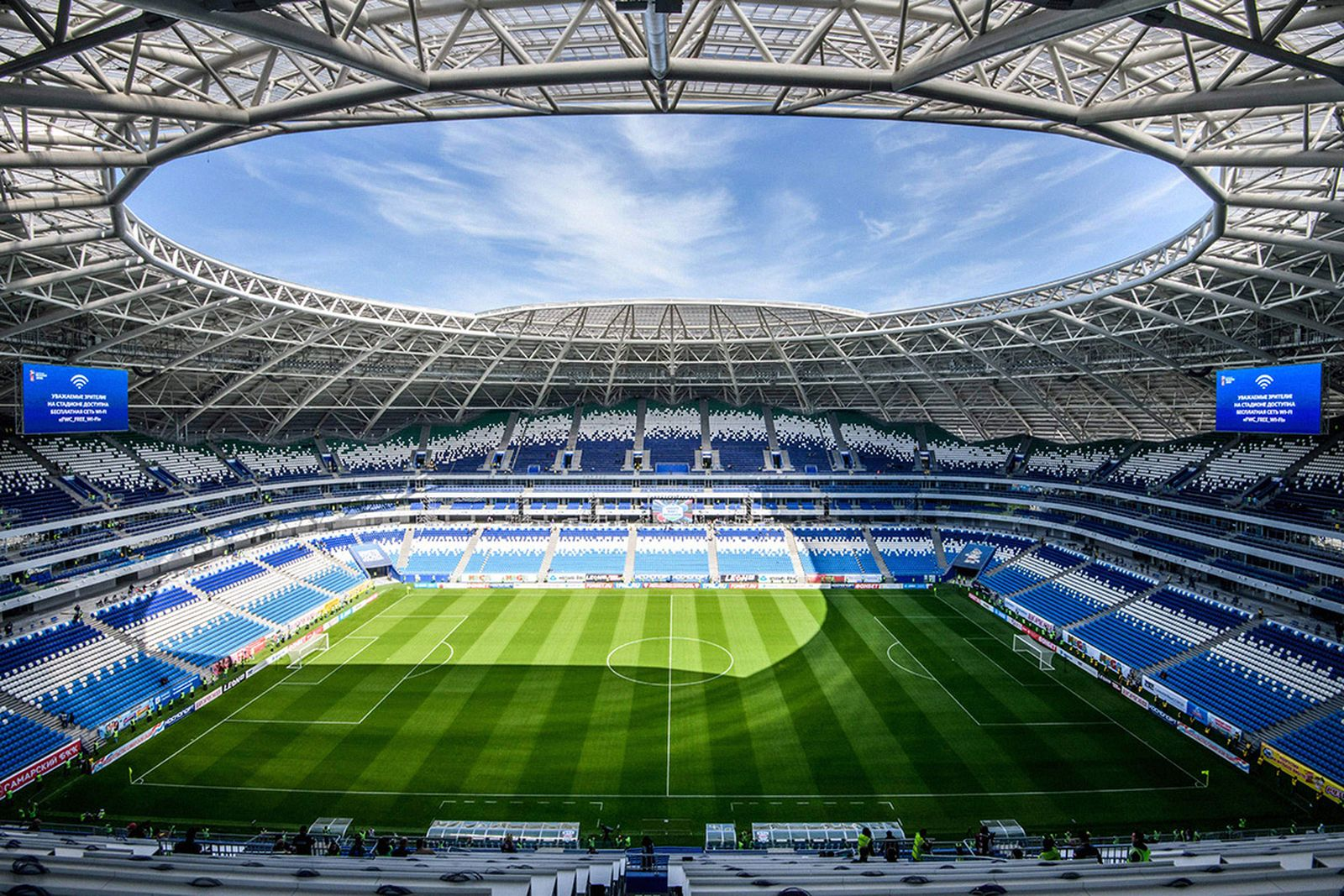 fifa world cup stadiums overview 2018 FIFA World Cup Russia 2018