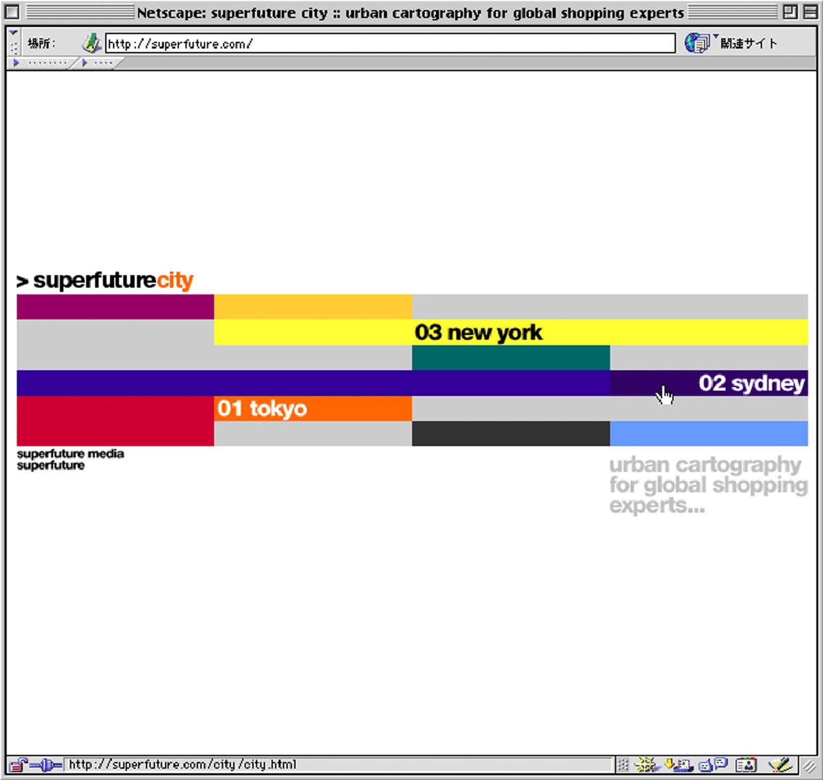 superfuture-secret-internet-frontpage-screens-03