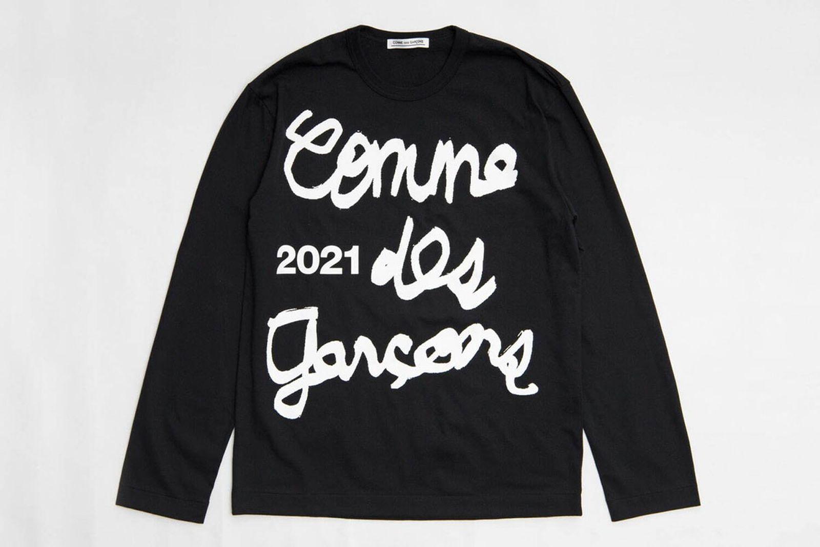 comme-des-garcons-logo-2021- (4)