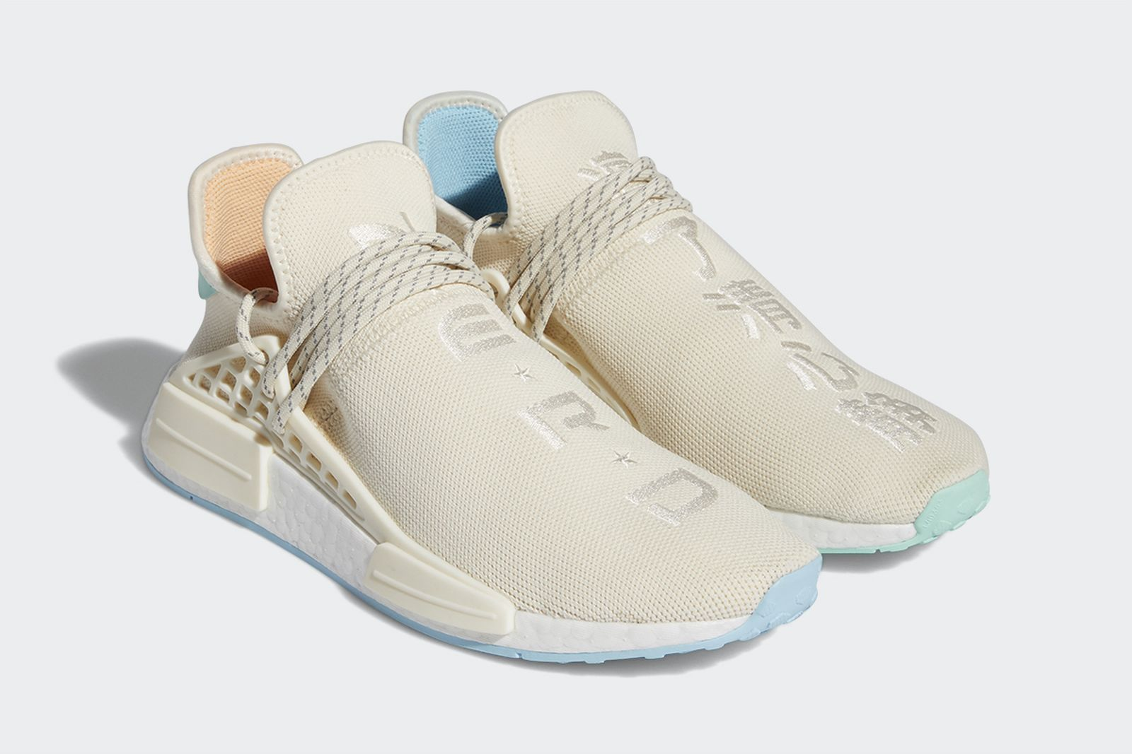 nerd-adidas-nmd-hu-release-date-price-1-04