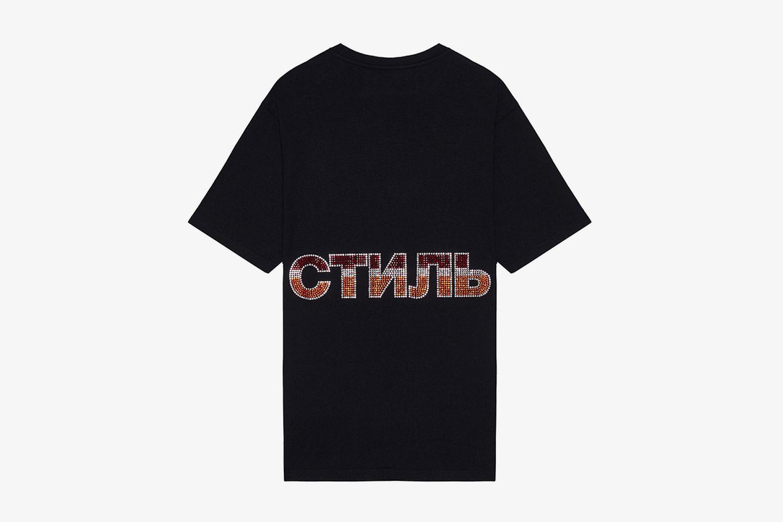 Mr President T-Shirt