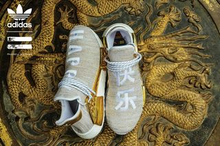 Not For Sale Pharrell Friends Family Adidas NMD | Sole Collector