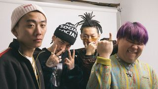 higher brothers cop or drop