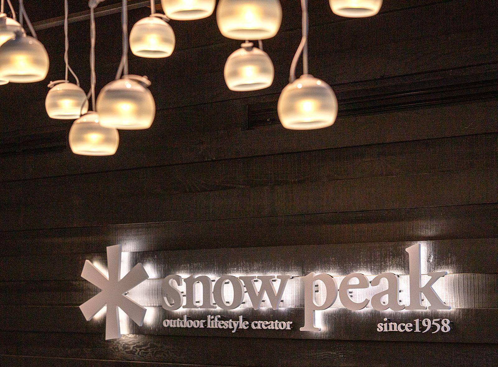 snow-peaks-first-ever-restaurant-looks-as-good-as-it-tastes-013
