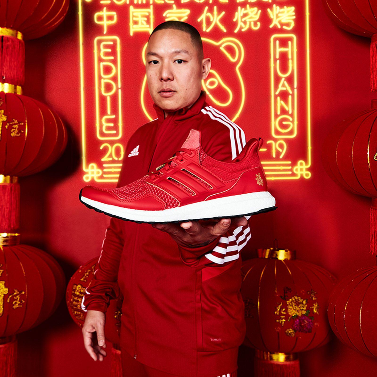 eddie huang adidas ultra boost release date price 1 adidas Originals