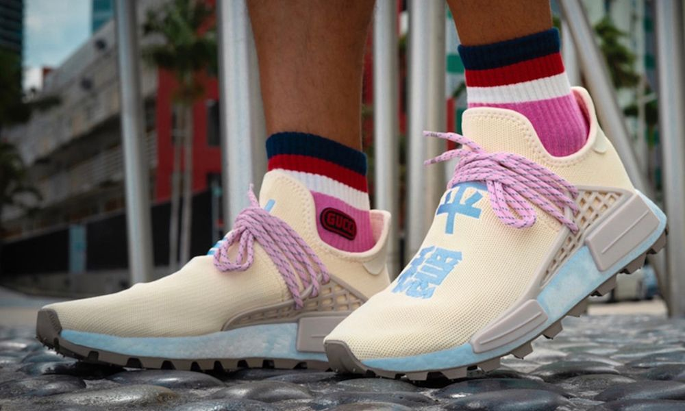 "low priced f7560 84b9c Pharrell x adidas Originals NMD Hu ""N*E*R*D*"": Release Info"