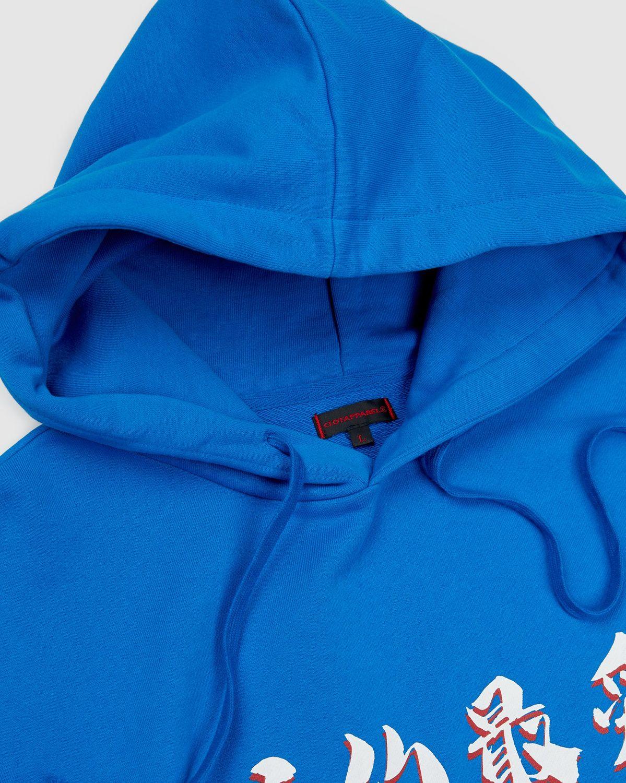 Colette Mon Amour x CLOT — Blue Hoodie - Image 3