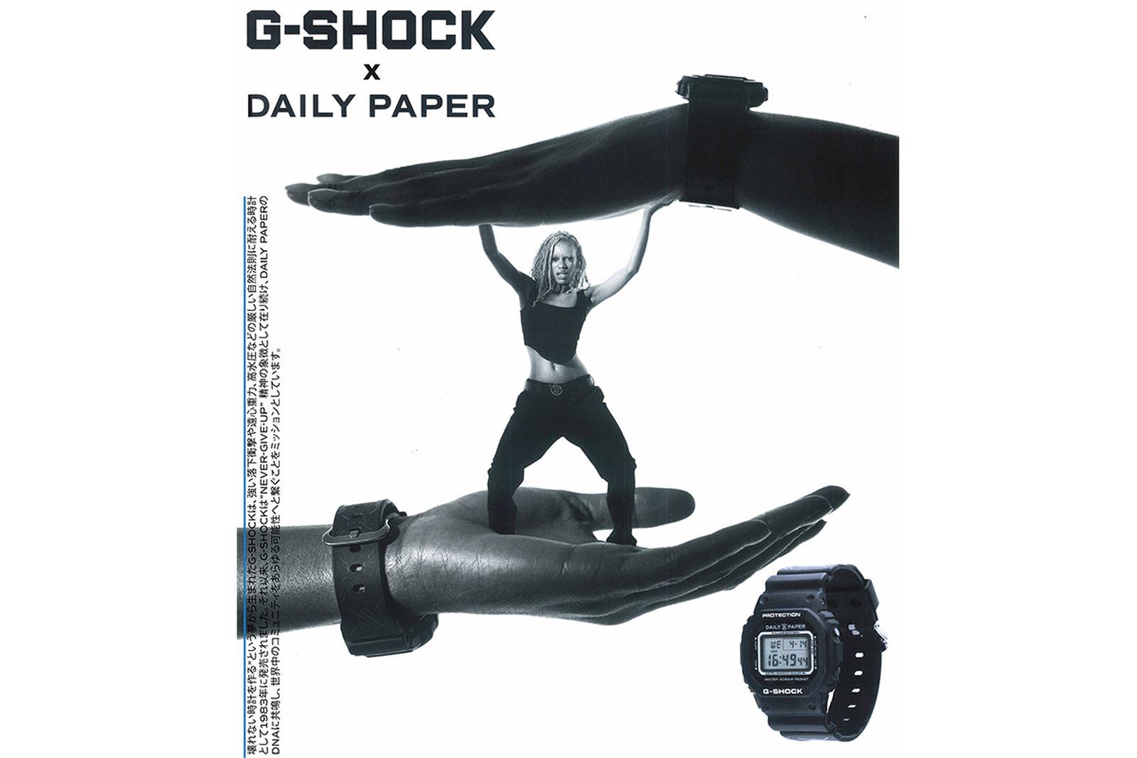 gshock-dailypaper-3