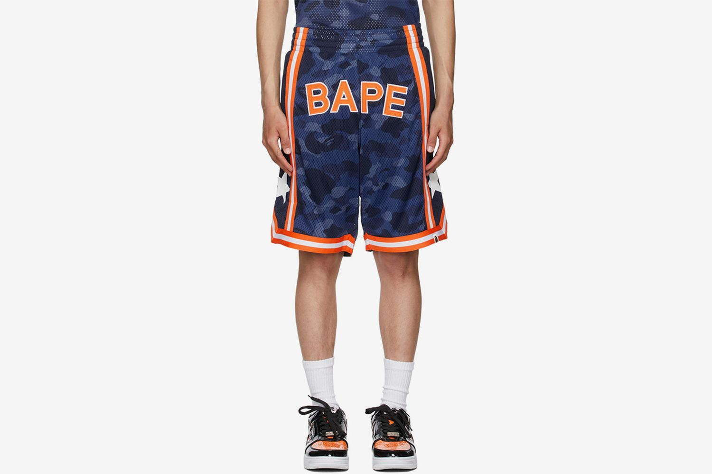 Camo Wide Basketball Shorts