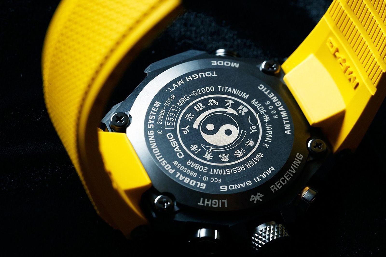 Bruce Lee G-SHOCK Watch