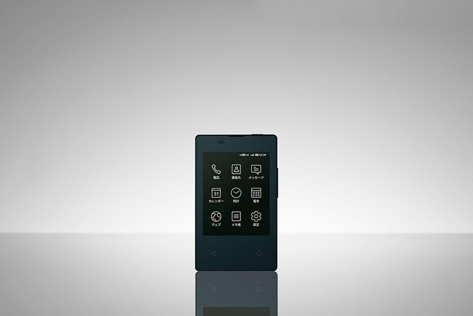 kyocera ky 01l cell phone