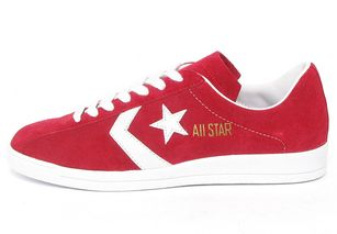 low priced 0aa45 aec1d 5 more. Previous Next. Converse has released the Classic Trainer OX 35th  Anniversary ...