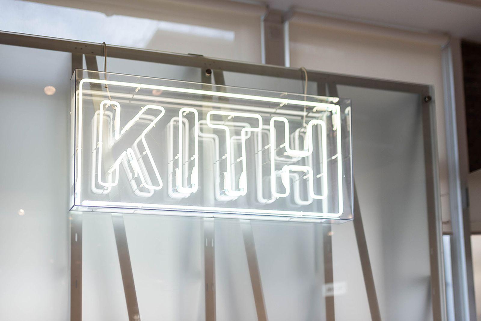 DSC 7362 kith london retail
