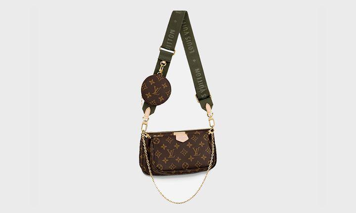 Louis Vuitton multi pochette buy online feat StockX