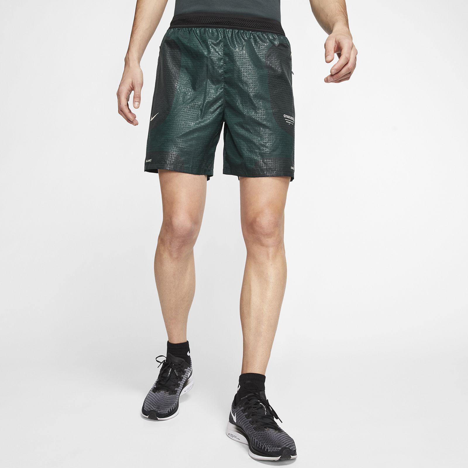 Nike Gyakusou Spring 2020