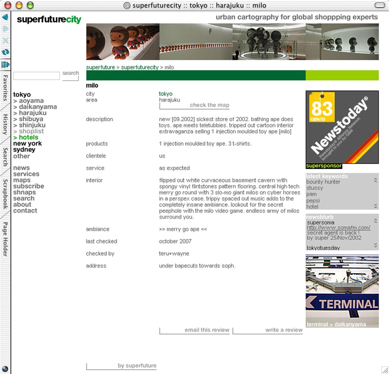 superfuture-secret-internet-diesel-archive-review-2007-tokyo