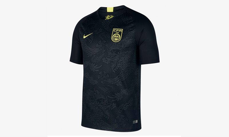 0c673c4624c Sorry Nigeria, but China Has the Best Soccer Jersey of 2018