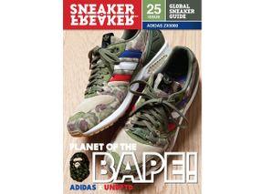 d6a55e72b BAPE x Undefeated x adidas Consortium ZX 5000 Sneaker Preview ...