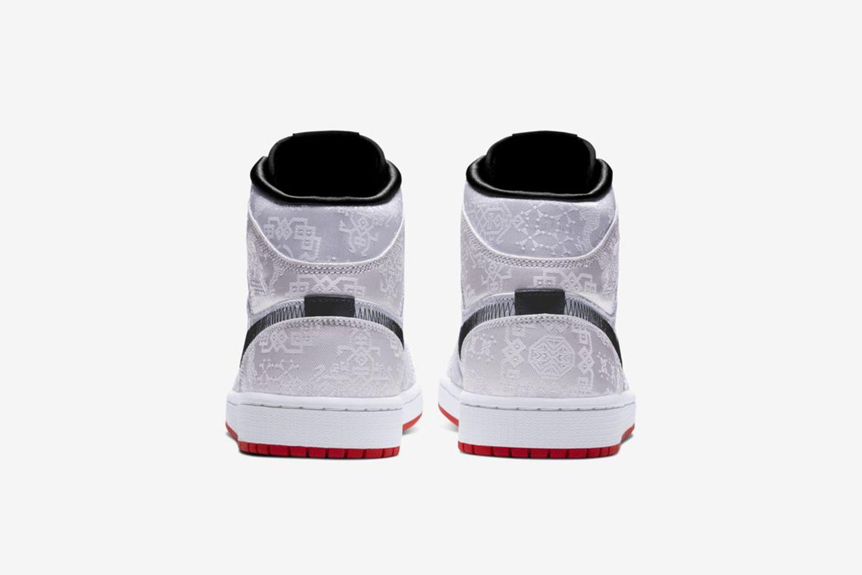 Air Jordan 1 Mid Fearless