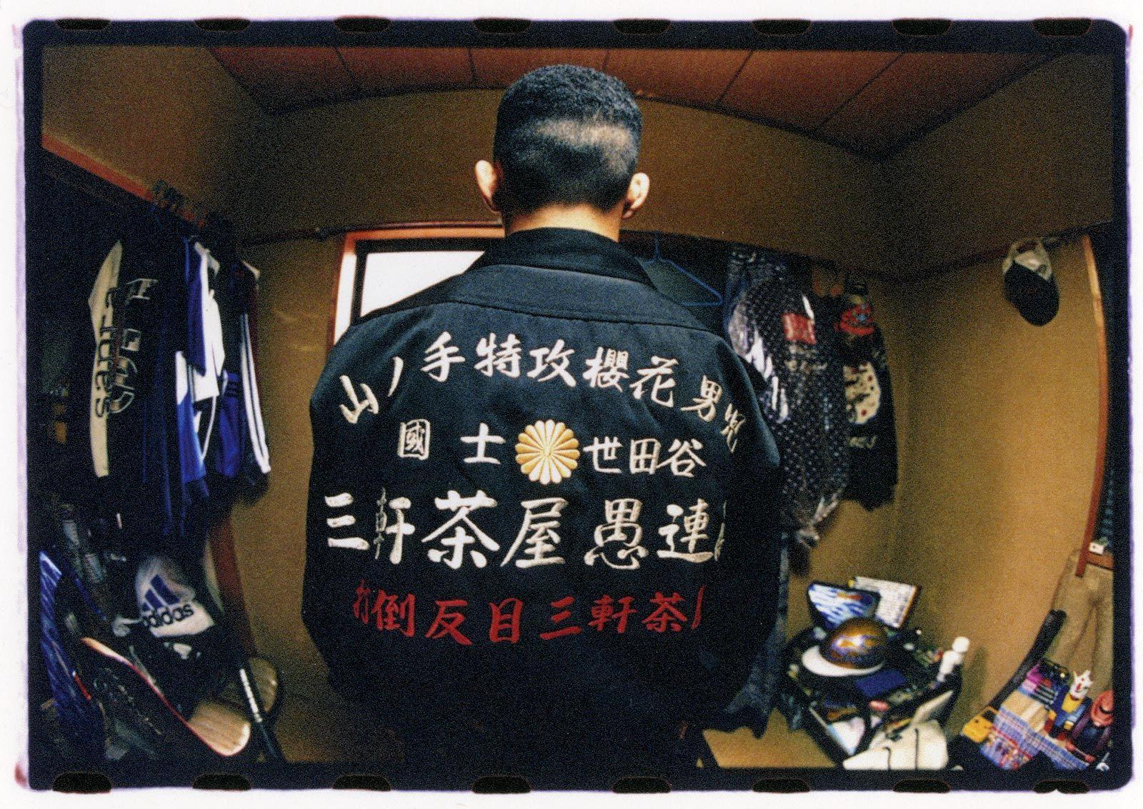 bosozoku-the-stylish-legacy-of-japans-rebel-motorcycle-gangs-8