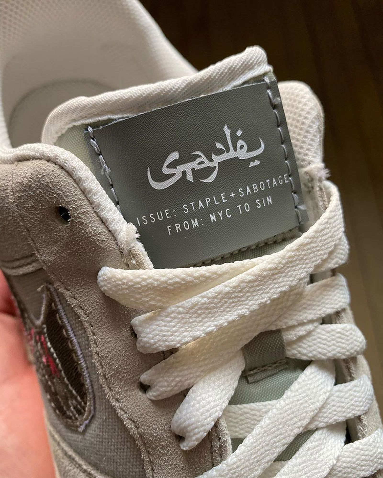 sabotage-staple-nike-air-force-1-release-date-price-02