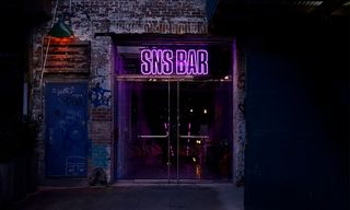Take a Look Inside the New SNS Bar by Sneakersnstuff