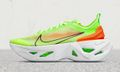 The Nike ZoomX Vista Grind Just Dropped One Month Early at Luisaviaroma