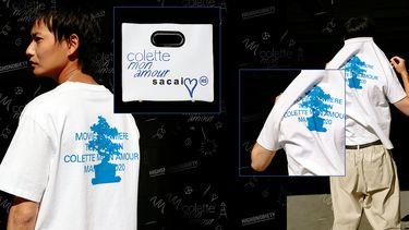 COLETTE MON AMOUR BY HIGHSNOBIETY - TOKYO EDITION - campaign