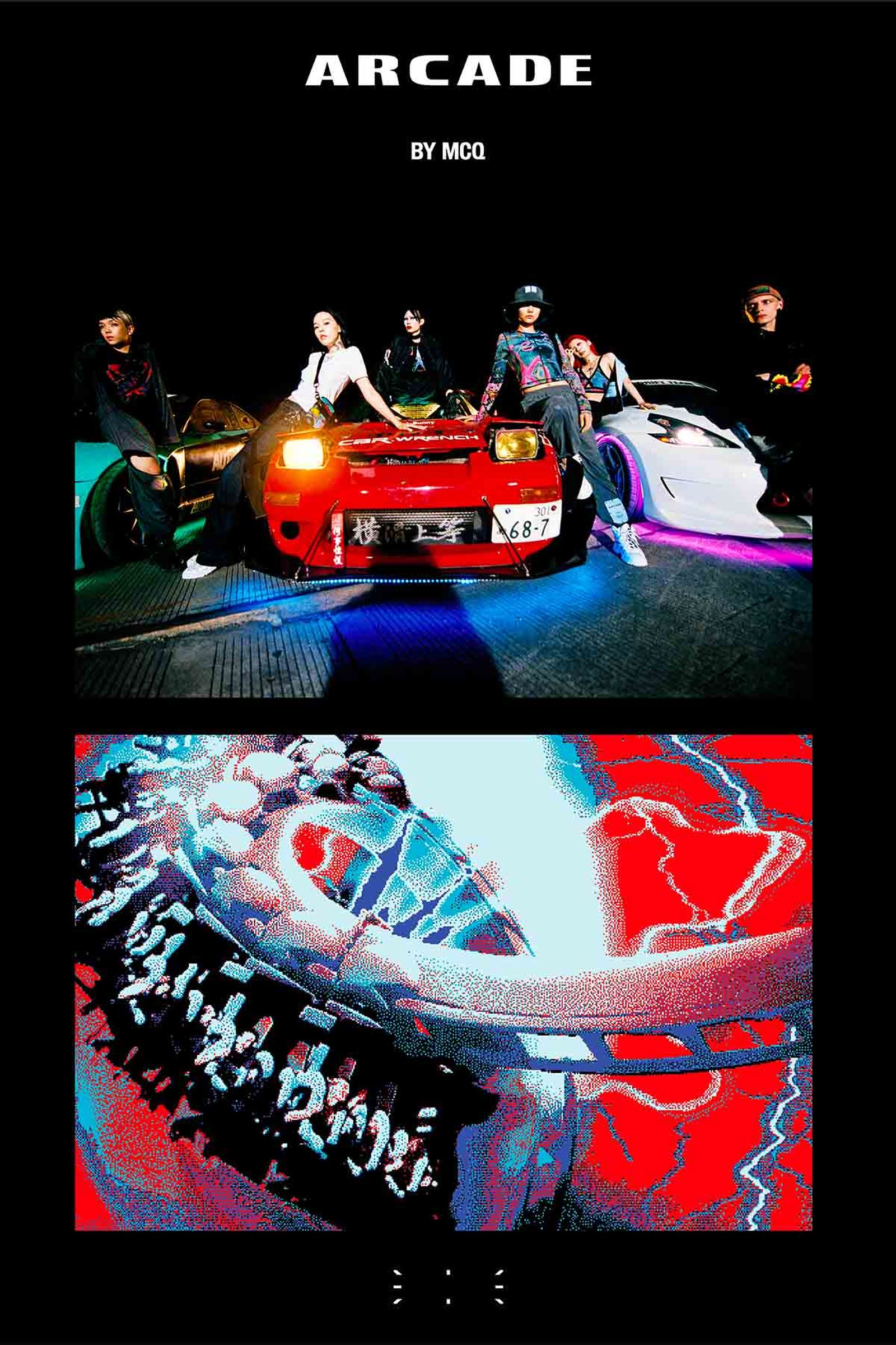 mcq-arcade-07