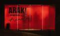 "Take a Look Inside Nobuyoshi Araki's ""The First"" Exhibition in Hong Kong (NSFW)"