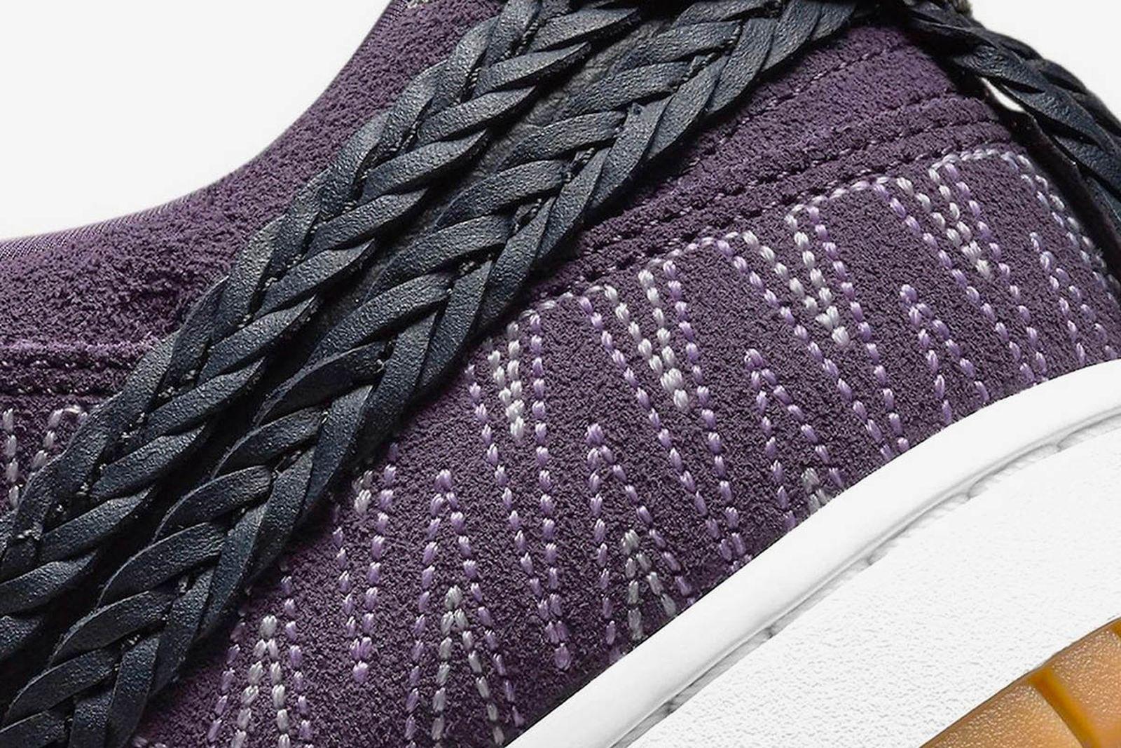 Nike Dunk N7
