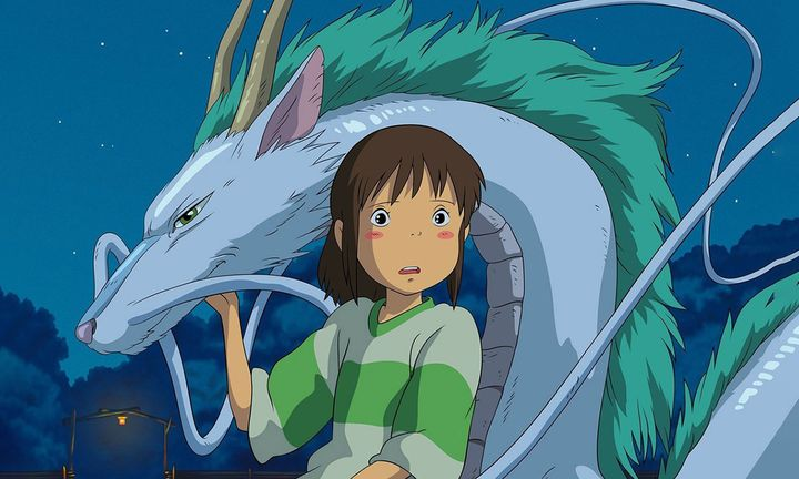 Studio Ghibli 'Spirited Away' film still