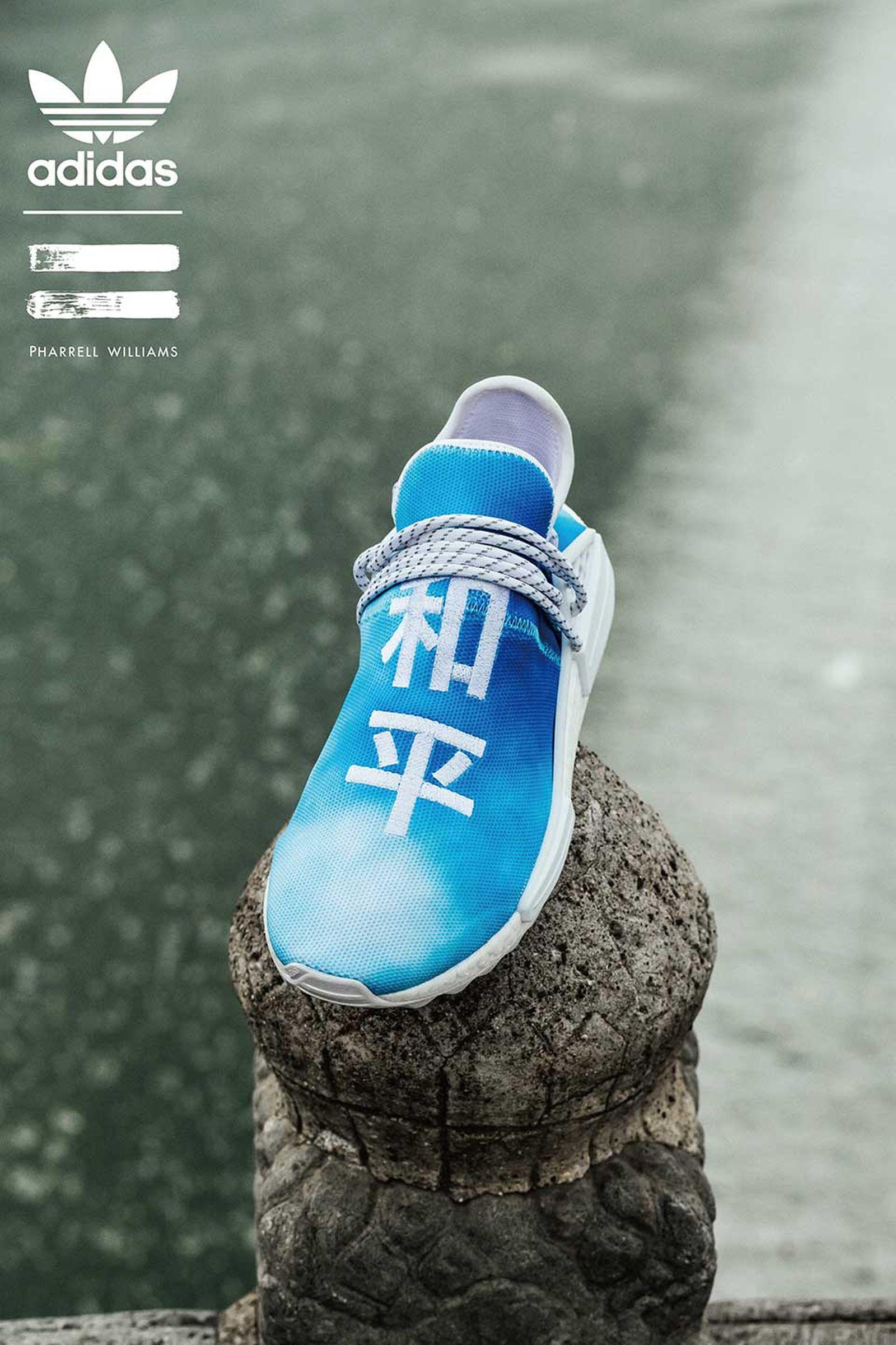 adidas-pharrell-williams-hu-nmd-china-release-price-04
