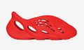 These the Red Octobers … YEEZY Foam Runner Edition