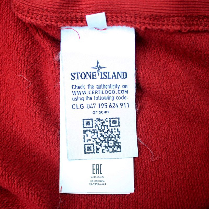 25b6d2c9690ae Cheap Stone Island Is Fake Stone Island