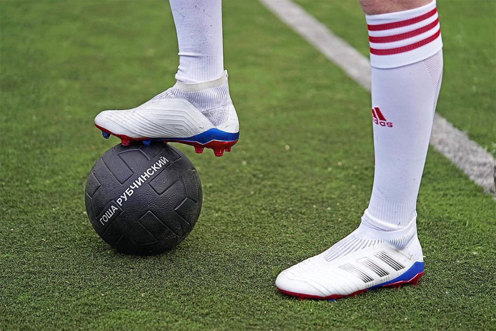 gosha rubchinskiy adidas football world cup capsule 2018 FIFA World Cup