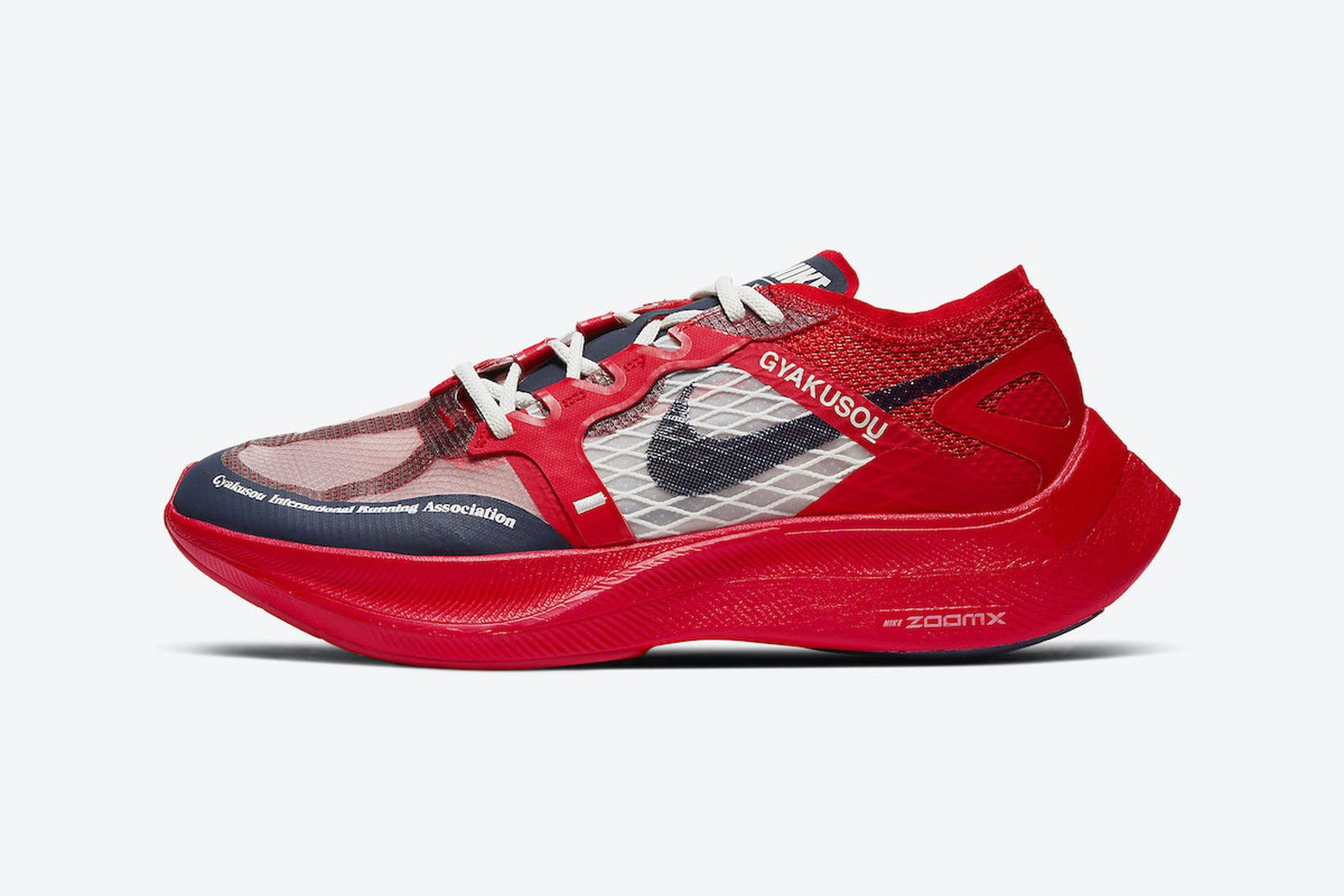 undercover-nike-zoomx-vaporfly-next-2-release-date-price-02