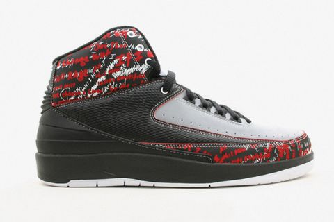 "more photos d7354 8fbf9 Eminem x Nike Air Jordan 2 ""The Way I Am"""