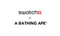 "Swatch & BAPE Confirm They're Working Together on ""BIG BOLD"" Collection"
