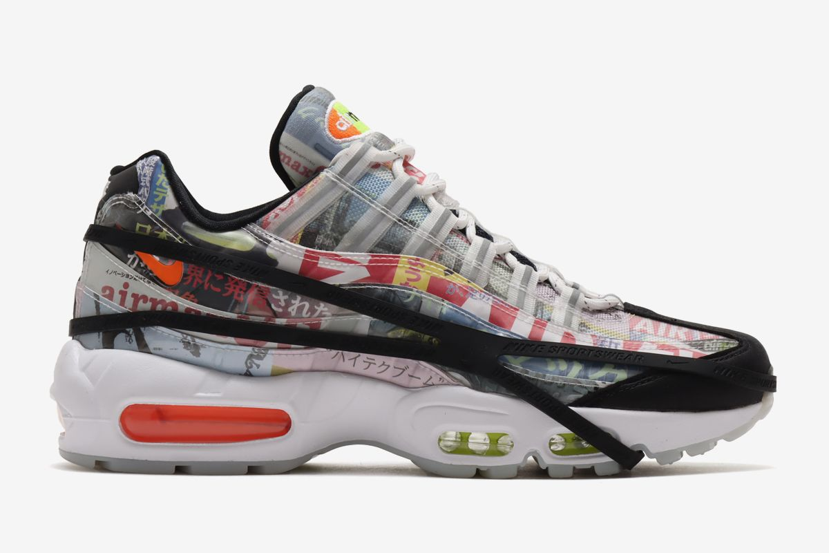 These Air Maxes Are Brought to You by the Munchies & Other Sneaker News Worth a Read 92