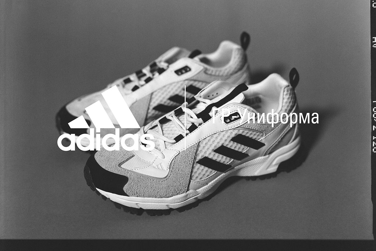 Gosha Rubchinskiy x adidas sneaker
